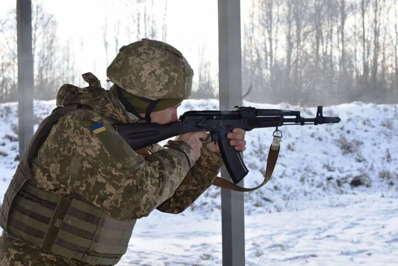 ЛДНР: Переброска бронетехники и ДШВ ВСУ ведёт к краху мирного процесса