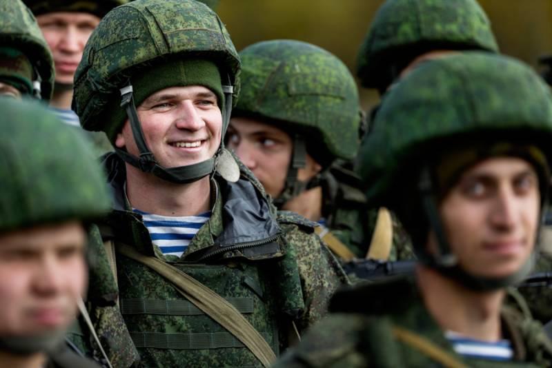 Данные ВЦИОМ об отношении россиян к Вооруженным силам РФ
