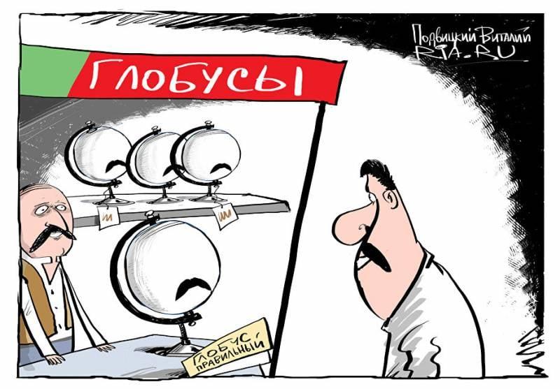 """Не дорого ли России обходится """"братство""""?"""