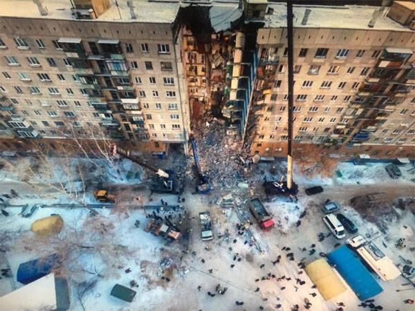 """RF IC ने मैग्निटोगोर्स्क में """"आतंकवादी हमले"""" के संस्करण पर टिप्पणी की"""