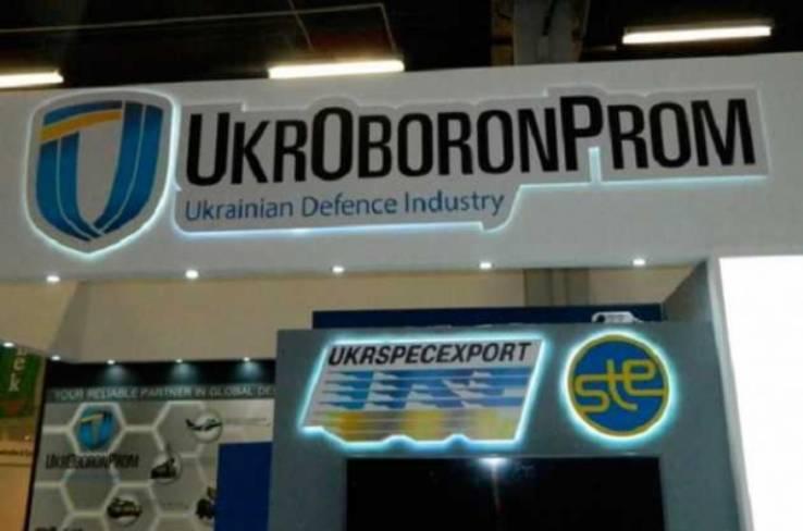 Ucrania planea vender empresas de defensa 2019 a 10