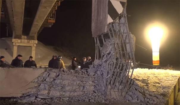 Опубликованы кадры с места подрыва опоры железнодорожного моста в ДНР