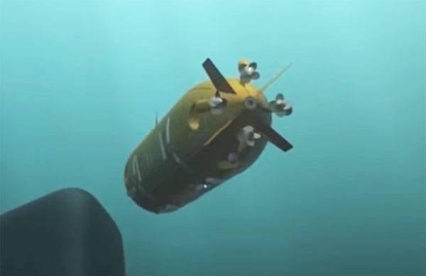 "Llamada velocidad increíble ""Poseidon"""