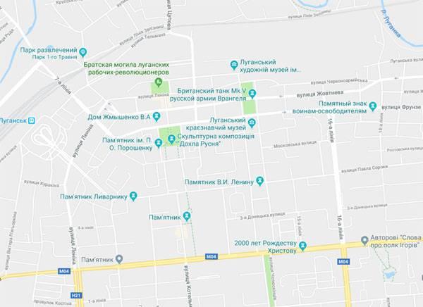 "Maidannaya entertainment : Donbass의지도에 ""Bandera의 기념비""를 추가하십시오."