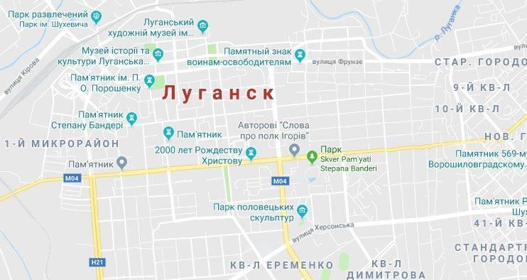 """Майданное развлечение: Добавлять """"памятники Бандеры"""" на карты Донбасса"""