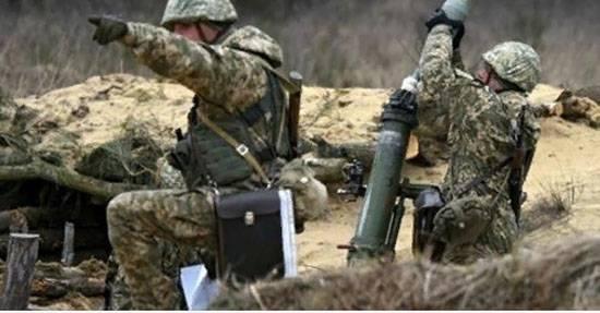 """यूक्रेन में, मोर्टार """"हैमर"""" फिर से विस्फोट हो गया"""