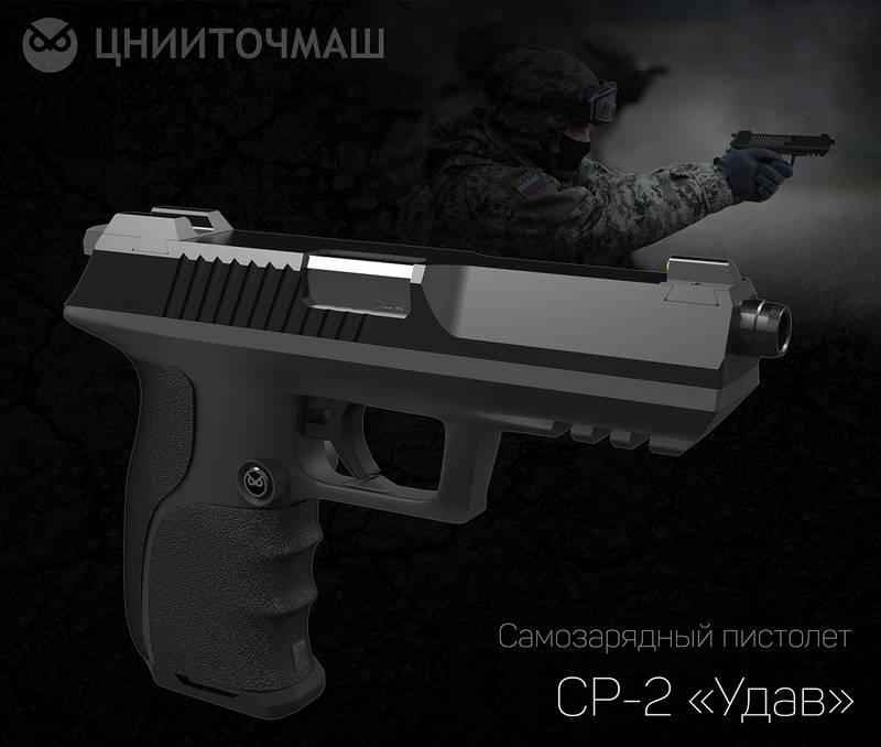 新しい銃「ボア」はロシア連邦の軍隊による採用に推薦されます