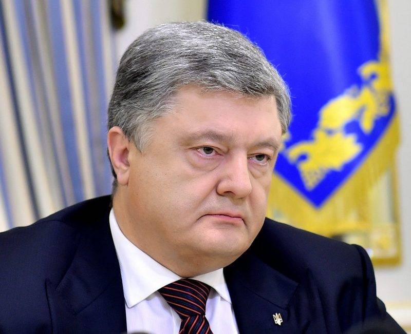 Washington ha definito l'Ucraina un problema ingestibile