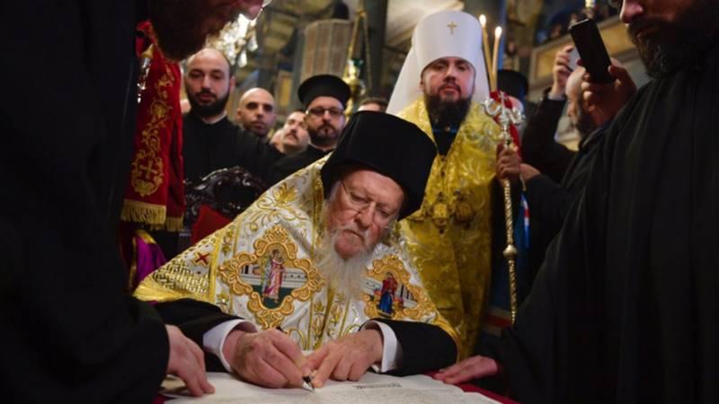 बार्थोलोम्यू ने नए यूक्रेनी चर्च का नाम दिया