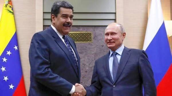वेनेजुएला ने सत्ता के हिंसक परिवर्तन को व्यवस्थित करने के अमेरिकी प्रयास की घोषणा की