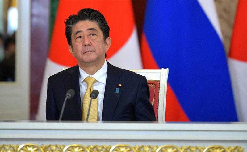 """Tokio se negará a exigir una compensación por la """"ocupación rusa"""" de las Islas Kuriles"""
