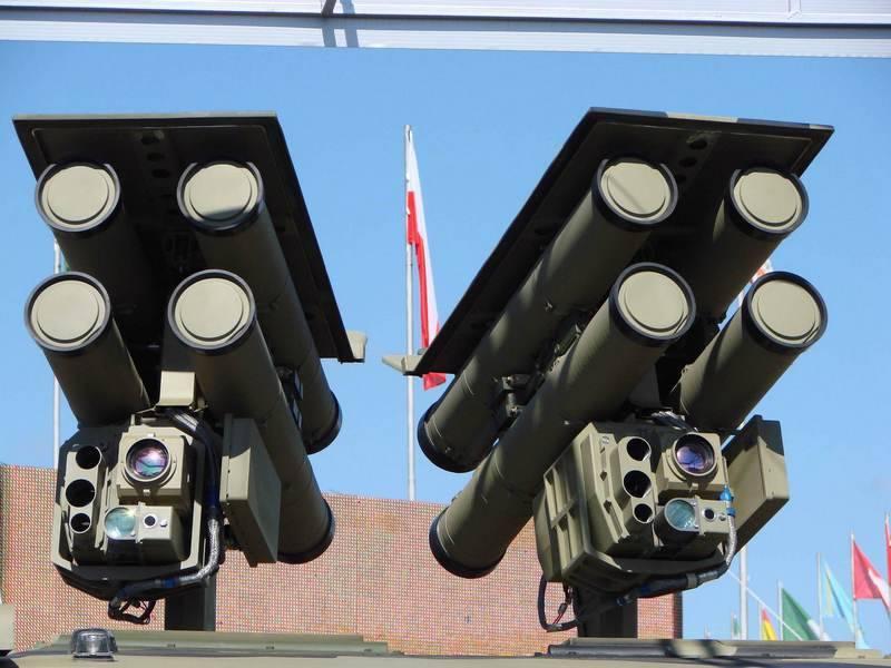 올해의 주 시험용 공수 부대를위한 새로운 ATGM