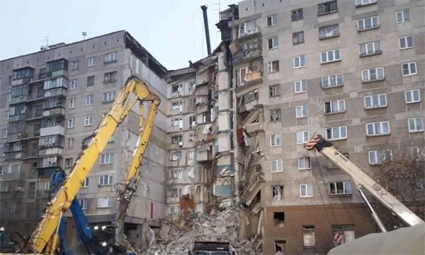 За фейки о трагедии в Магнитогорске потребовали уголовного наказания
