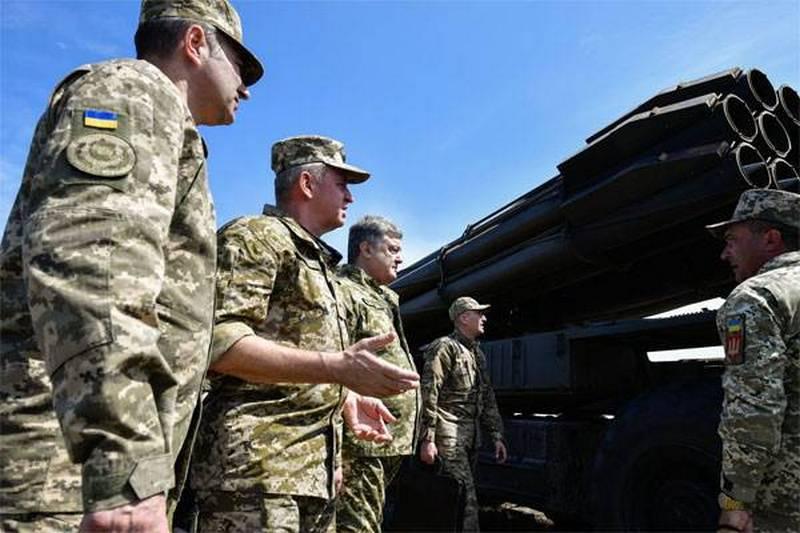यूक्रेन एल्ड मिसाइल सिस्टम का बड़े पैमाने पर उत्पादन शुरू करता है