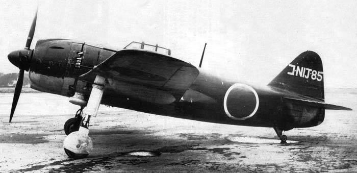 लड़ाकू विमान। द्वितीय विश्व युद्ध के सेनानियों-हमलावरों। 2 का हिस्सा