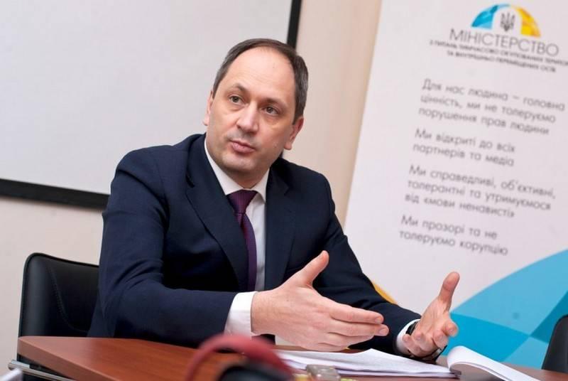 """Un ministre ukrainien a qualifié le pont de Crimée de """"faux projet"""""""
