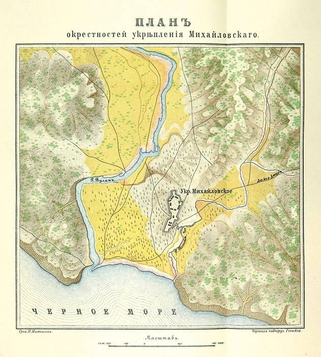 Mikhailovskoe fortification. Place à Arkhip Osipova. Partie de 1