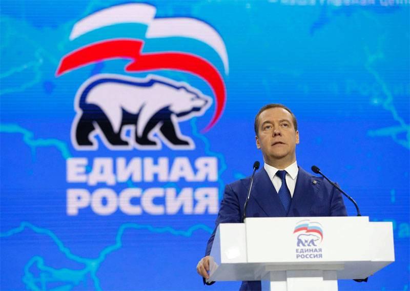 Социологи: Большинство граждан РФ выступают за отставку кабинета министров