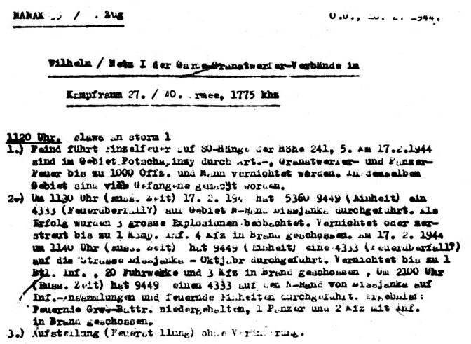 सोवियत संघ की क्रिप्टोग्राफ़िक सेवा। अंत