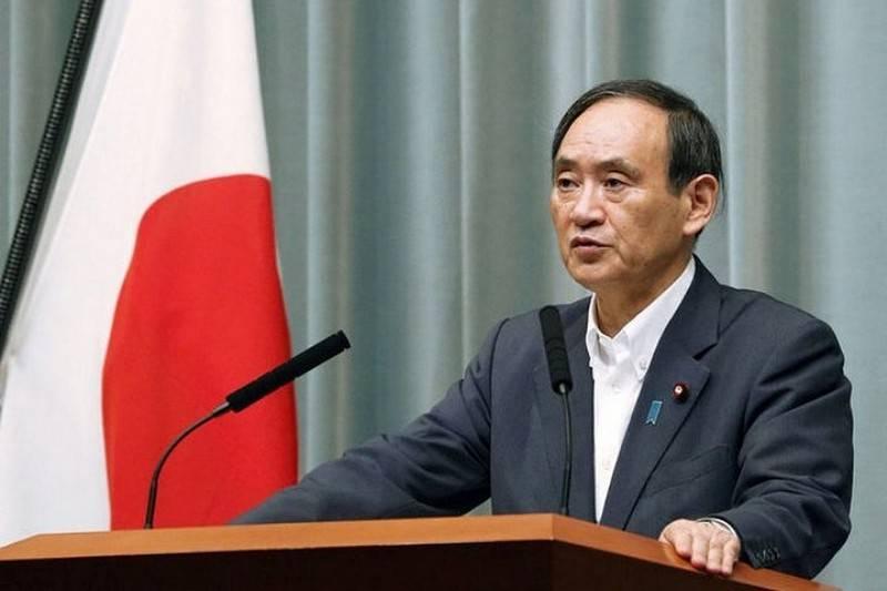 योशीहाइड सुगा: दक्षिण कुरिल द्वीप पर टोक्यो की स्थिति अपरिवर्तित बनी हुई है
