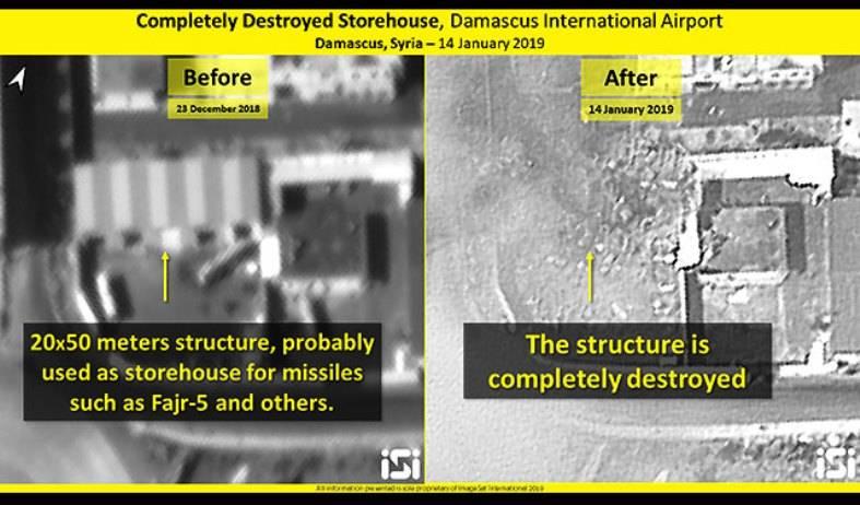 La red tiene imágenes del depósito de armas israelí destruido en Damasco