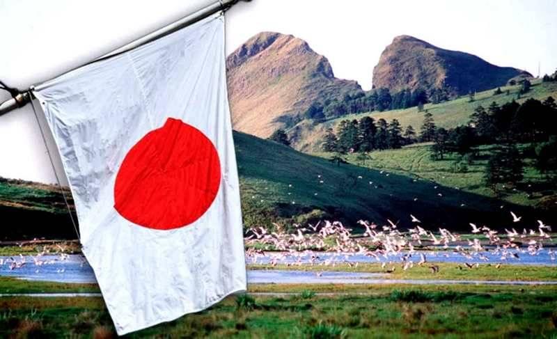 Sondage: les Japonais veulent quatre îles Kouriles, pas deux