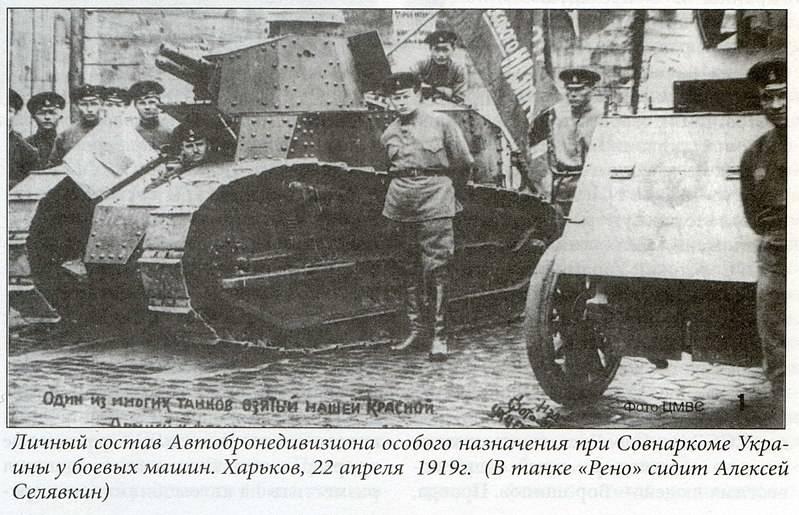 Como restaurar o poder soviético na Ucrânia