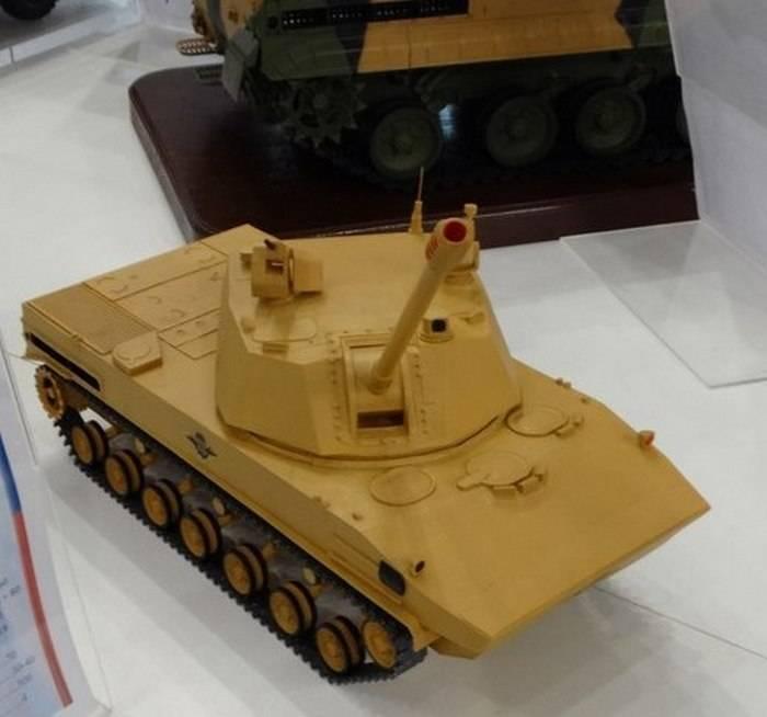 """CJSC """"Lotos"""" en plus de BMD-4M et """"Sprut-SD"""""""