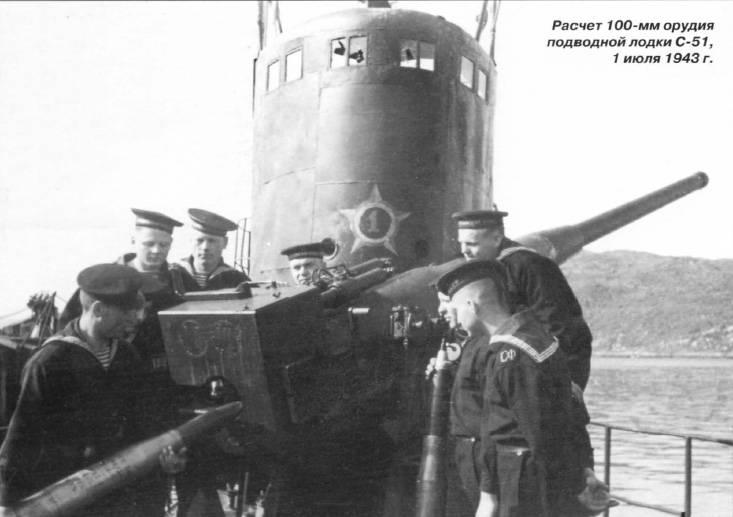 """Sottomarini tipo """"Stalin"""". I migliori sottomarini sovietici del Grande Patriottico"""