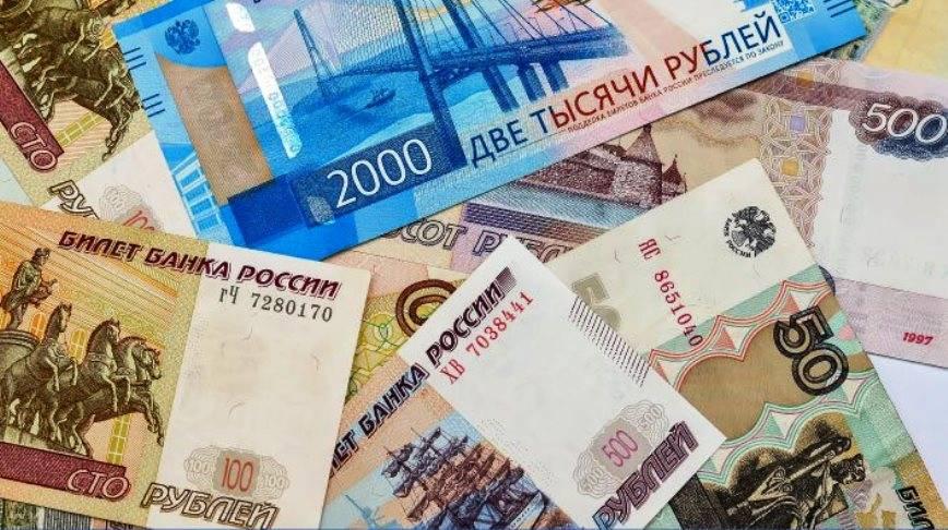 Взыскание задолженности с минимальной пенсии банк кредит москва суд