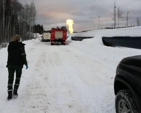 레닌 그라드 지역의 가스 파이프 라인에 폭발이있었습니다.