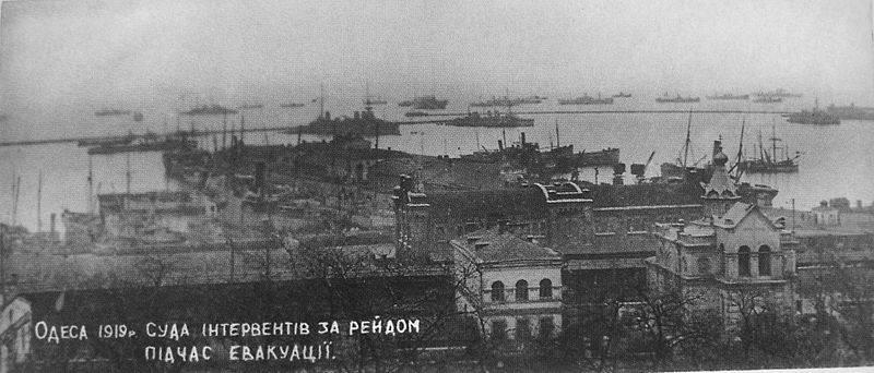 https://topwar.ru/uploads/posts/2019-01/1547834787_odessa_port_french_troops_evacuation_april_1919.jpg
