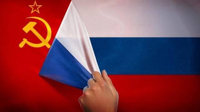 El horror que viene de la revolución. ¿O la URSS 2.0?
