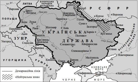 Cómo se unieron las dos Ucrania y cómo terminó.
