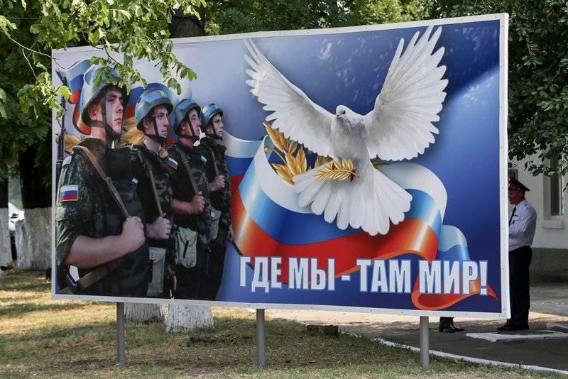 キシナウはOSCEに対し、Transnistriaの倉庫からの弾薬撤去を支援するよう求めた