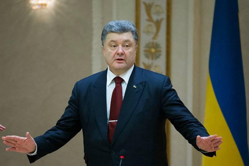 "Poroshenko는 Crimea와 Donbass의 ""멍에에서 해방""거주자들에게 약속했다."