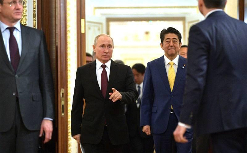 페스 코프 (Peskov)는 러시아와 일본이 평화 조약에 관한 입장을 밝혔다.