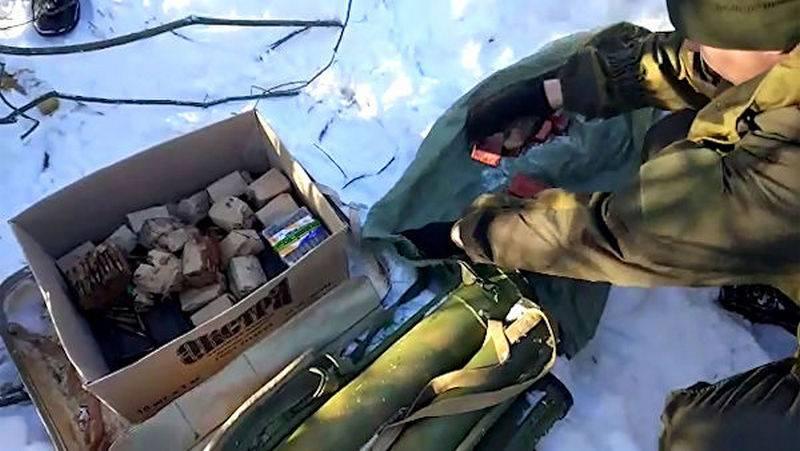 ФСБ накрыла подпольную сеть торговцев оружием