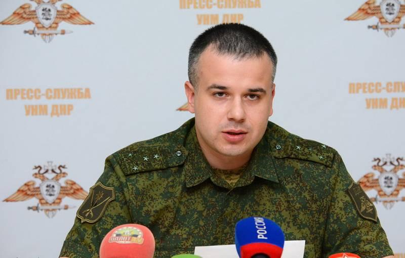 조선 민주주의 인민 공화국의 무장 세력은 DRG에서 우크라이나의 국군 병사를 체포했다.