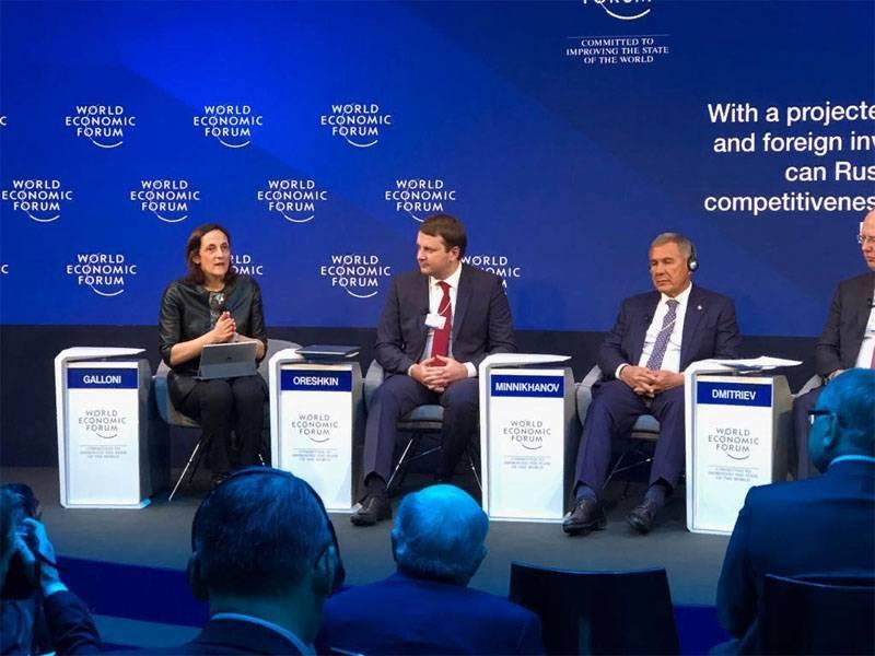 À Davos, a parlé de la nouvelle étape de la privatisation en Russie