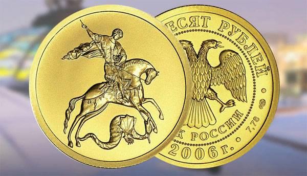 """Los rusos encontraron una cantidad récord de """"dinero gratis"""""""