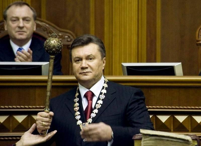 कीव जिला न्यायालय ने Yanukovych को राजद्रोह का दोषी पाया