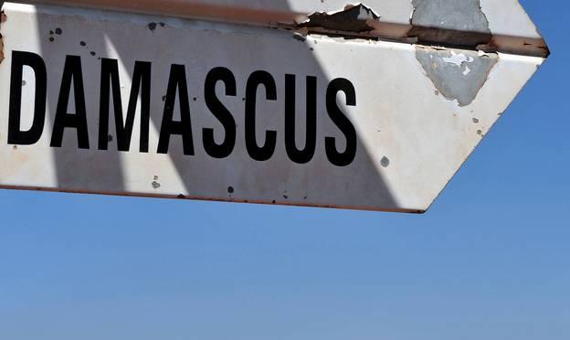 Nel quartiere la sede dell'ambasciata russa a Damasco, ci fu un attacco terroristico