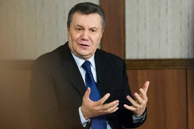 Экс-президента Украины Януковича приговорили к 13 годам лишения свободы