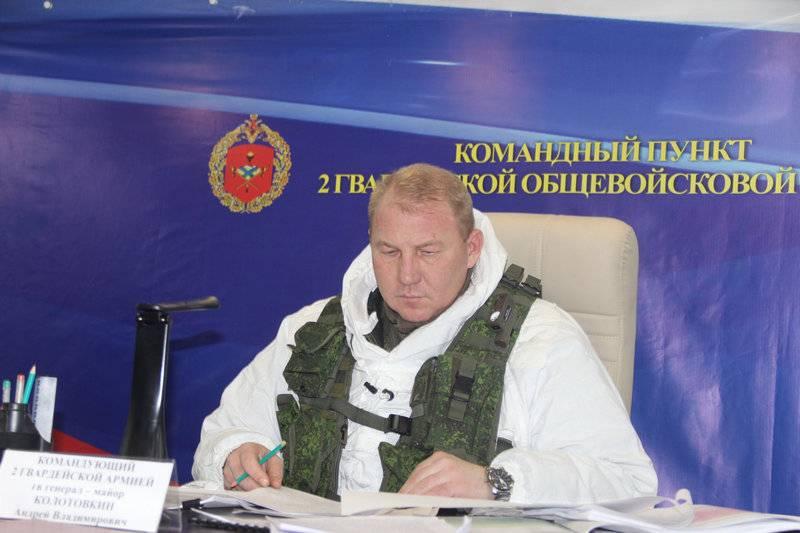 Allarme della seconda armata del distretto militare centrale nelle condizioni di gelo anormale