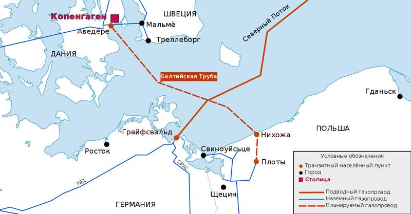 媒体:波兰波罗的海管道天然气管道的铺设取决于俄罗斯天然气工业股份公司