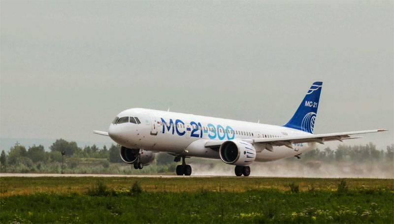 Il programma MS-21 finanzierà inoltre la sostituzione delle importazioni