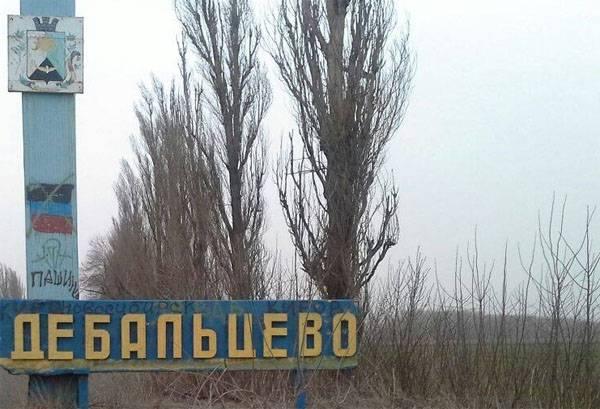 "OSCE는 ""Minsk 협약 대신 Donbass""계획을 발표했다."