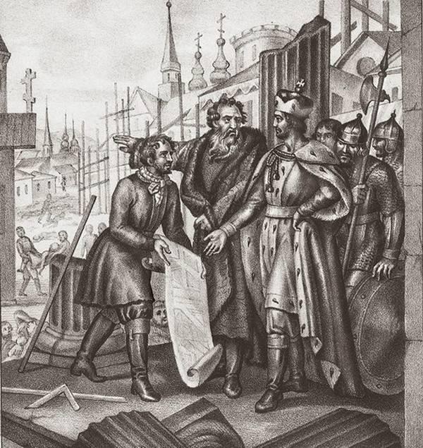 Il principe Yaroslav Vsevolodovich. Parte di 1. Primi passi
