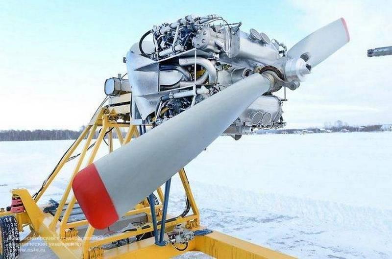 노보시비르스크에서 시험용 알루미늄 엔진의 끝을 발표했다.